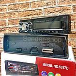 Автомагнітола з флешкою зі знімною панеллю - USB \ AUX \ micro SD \ FM, фото 2