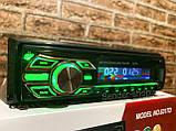 Автомагнітола з флешкою зі знімною панеллю - USB \ AUX \ micro SD \ FM, фото 4