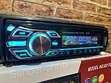 Автомагнітола з флешкою зі знімною панеллю - USB \ AUX \ micro SD \ FM, фото 6