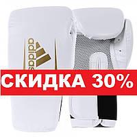 Боксерские перчатки Adidas SPEED 75 (ADISBG75-WHGD, Бело-золотой)