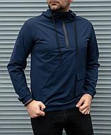 Ветровка мужская, куртка мужская синего цвета . ТОП КАЧЕСТВО!!!