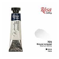 Фарба акварельна, Білила титанові, туба, 10мл, ROSA Gallery, 3211704
