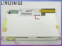 """Экран, матрица 12.1"""" B121EW03 V.2 (1280*800, 20Pin справа, CCFL-1лампа, Глянцевая)."""