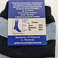 Шкарпетки жіночі синя смужка 100% бавовна розмір 37-40, фото 4