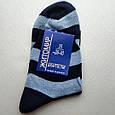 Шкарпетки жіночі синя смужка 100% бавовна розмір 37-40, фото 3