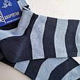 Шкарпетки жіночі синя смужка 100% бавовна розмір 37-40, фото 2