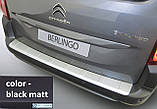 Пластиковая защитная накладка на задний бампер для Citroen Berlingo 2018+, фото 2