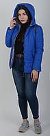 Куртка женская весенняя Aziks м-180 электрик