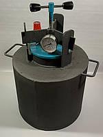 Автоклав газовый бытовой «В8»