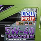 Синтетика 5W-40 Liqui Moly Moligen 4л, фото 2