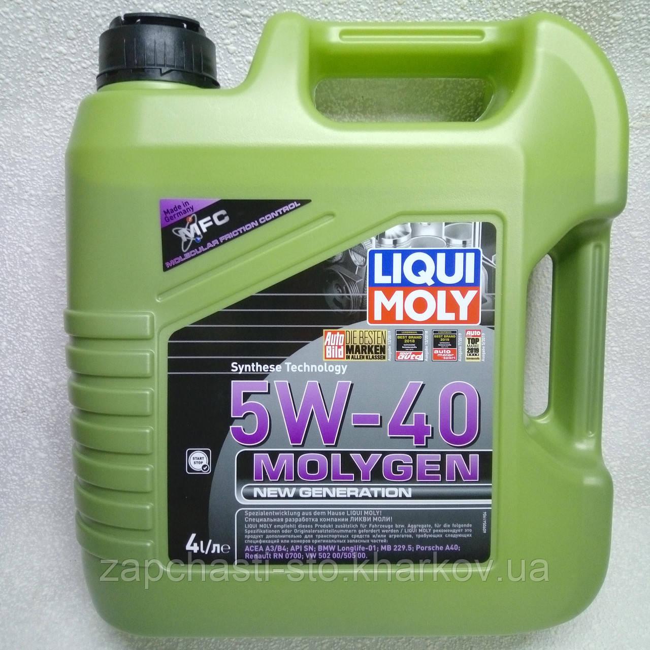 Синтетика 5W-40 Liqui Moly Moligen 4л