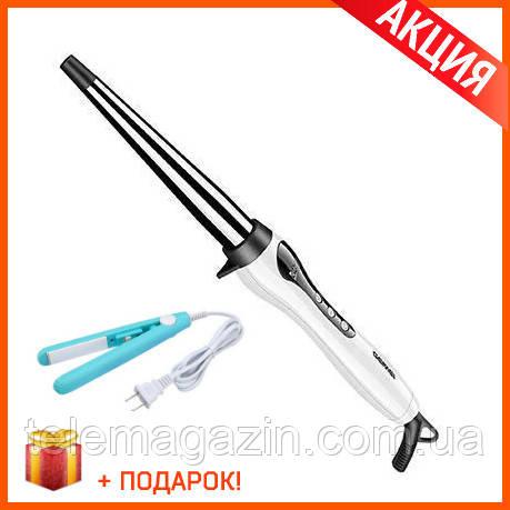 Конусная плойка для волос Gemei GM-403 ОРИГИНАЛ + Подарок! Турмалиновое покрытие