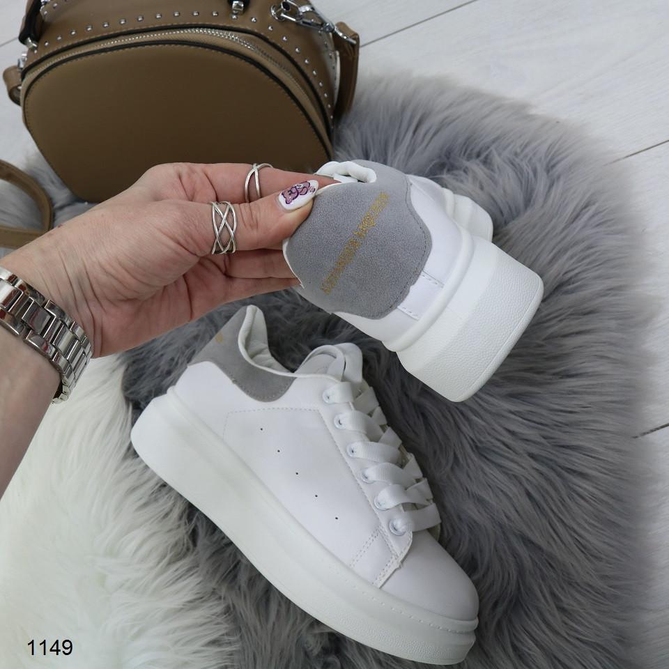 Кеды криперы женские белые с серой пяточкой реплика MсQueen Mакквин