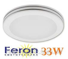 Светодиодный светильник Feron AL555 33W 5000K потолочный круглый
