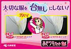 Kobayashi Ase Waki pat Riff Black пахвові вкладки від поту чорні (10пар (20 штук)), фото 3