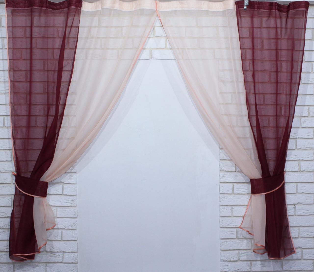Комплект кухонные шторки с подвязками №17 Цвет Бордовый с персиковым