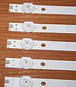 Комплект LED планок 4708-K420WD-A3213K01 (K420WD7), фото 3