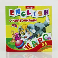 """Книга детская с картинками """"English"""" 9789662832044 Р (15)"""