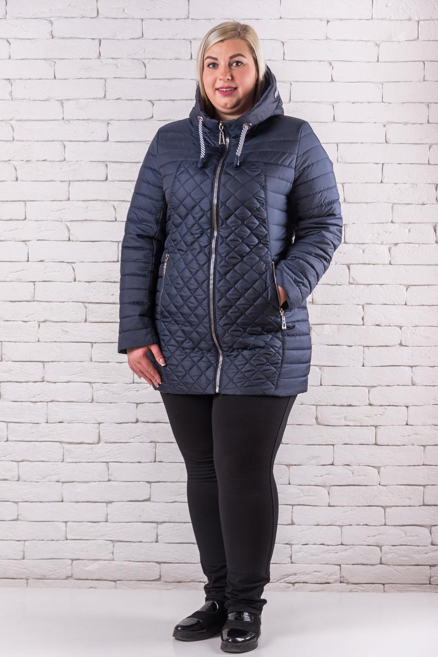 Женская весенняя куртка  большого размера  52-58 темно-синий