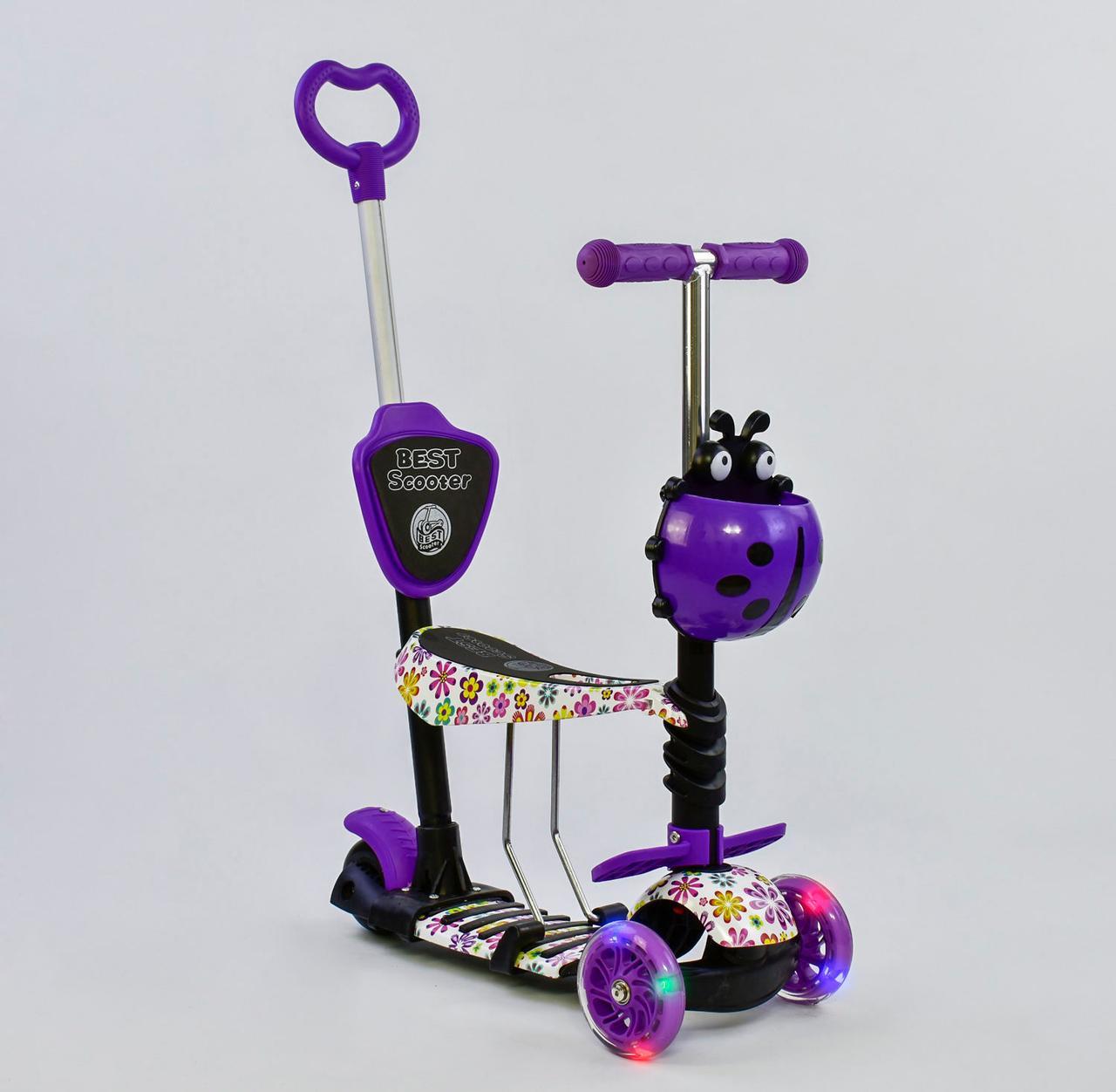 """Самокат Scooter 5 в 1 """"Фиолетовые ромашки"""". Все колёса светятся!"""