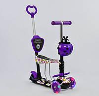 """Самокат Scooter 5 в 1 """"Фиолетовые ромашки"""". Все колёса светятся!, фото 1"""