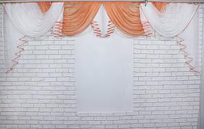 Ламбрекен на карниз 3,5м. №128 Белый с персиковым (Склад)