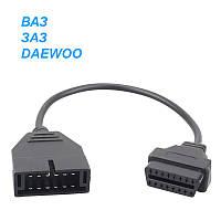 Перехідник OBD2 OBD1 на GM 12 pin для підключення діагностики авто Daewoo ЗАЗ ВАЗ
