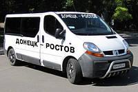 ДОНЕЦК — РОСТОВ расписание автобусов