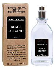 Тестер унисекс Nasomatto Black Afgano, 67 мл.