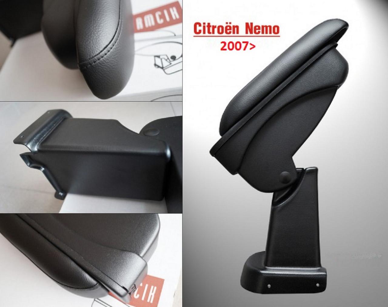 Подлокотник Armcik S1 со сдвижной крышкой для Citroen Nemo 2007>, фото 4