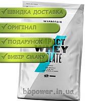 Протеин MyРrotein Impact Whey Isolate 2,5 кг