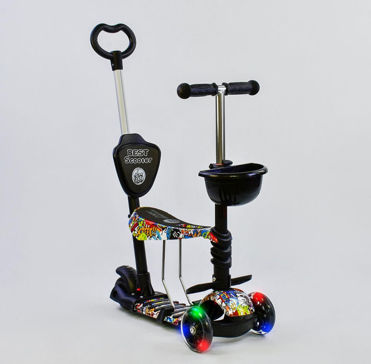 """Самокат Scooter 5 в 1 """"Граффити"""". Все колёса светятся!"""