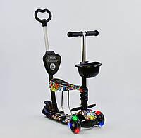 """Самокат Scooter 5 в 1 """"Граффити"""". Все колёса светятся!, фото 1"""
