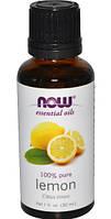 Ефірна олійка лимона,Эфирное масло лимона,Now Foods, 30мл
