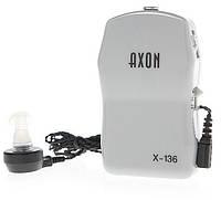 🔝 Слуховой апарат, Axon x 136, цвет - бежевый, Аксон, усилитель слуха , Слухові апарати, підсилювачі слуху