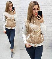 Куртка женская, модель 773, цвет - беж золото