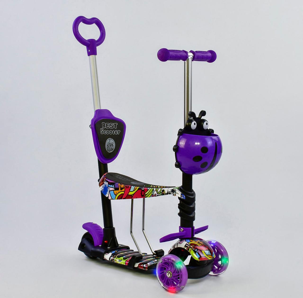 """Самокат Scooter 5 в 1 """"Уличный Граффити"""". Все колёса светятся!"""