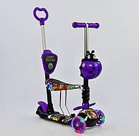 """Самокат Scooter 5 в 1 """"Уличный Граффити"""". Все колёса светятся!, фото 1"""