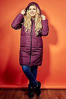 Женская удлиненная  куртка Плащевка на 200 синтепоне Размер 48 50 52 54 56 58 60 62 В наличии 3 цвета