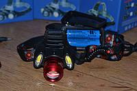 ТОП ПРОДАЖ ! Мощный налобный фонарь ЗУМ луча фонарик, 2 зарядки (220в и 12в) 2 аккумулятора
