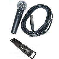Мікрофон AZUSA DM-604