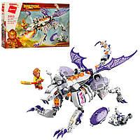 Детский конструктор дракон для мальчика