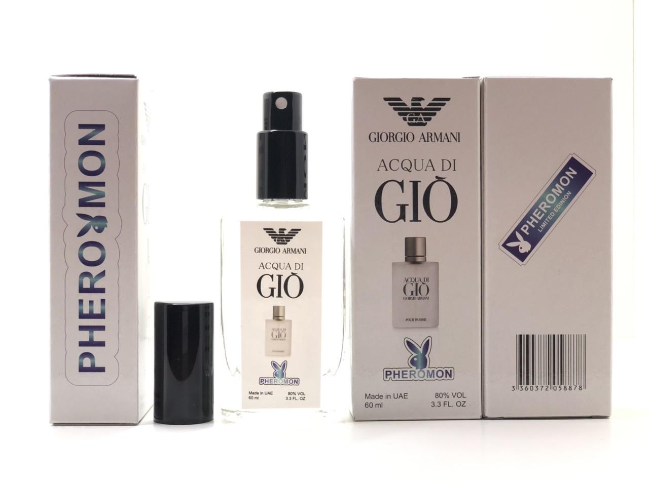 Тестер в подарочной упаковке GIORGIO ARMANI ACQUA DI GIO 60 мл в цветной упаковке с феромонами реплика