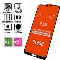 Защитное стекло Huawei Y52019 (Скло захисне) 21D Full Glue черное 0,1 мм (полная проклейка).
