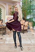 Платье выше колен с пышной юбкой из неопрена, марсала