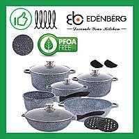 Набор кастрюль Edenberg с гранитным антипригарным покрытием 14 предметов (EB-8145)