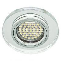 Встраиваемый точечный светильник Feron 8060-2 MR16