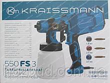Краскопульт Kraissmann 550 FS 3 (3 форсунки в наборе)