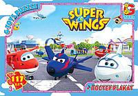 Пазлы  Супер Крылья 117 элементов Gtoys
