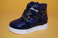 Детские демисезонные Ботинки Канарейка Китай 13201 Для девочек Синий размеры 22_25, фото 1